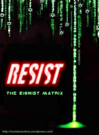 resist-the-zionist-matrix