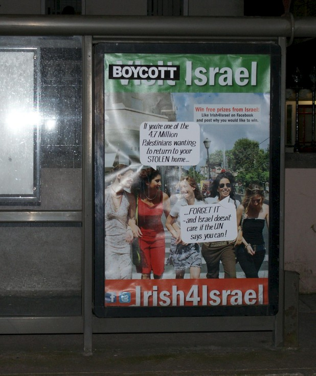"""revisited"" ad for Israel"