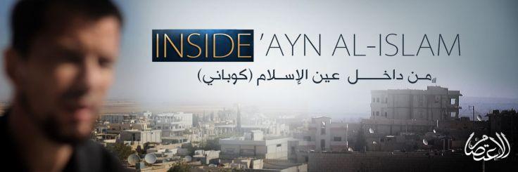 Inside 'Ayn al-Islam
