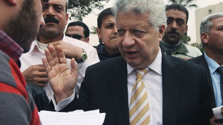•Mortada Mansour in 2012 after he announced his candidacy for Egyptian president