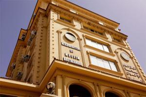 muslim-brotherhood-mb-office-hq-headquarters
